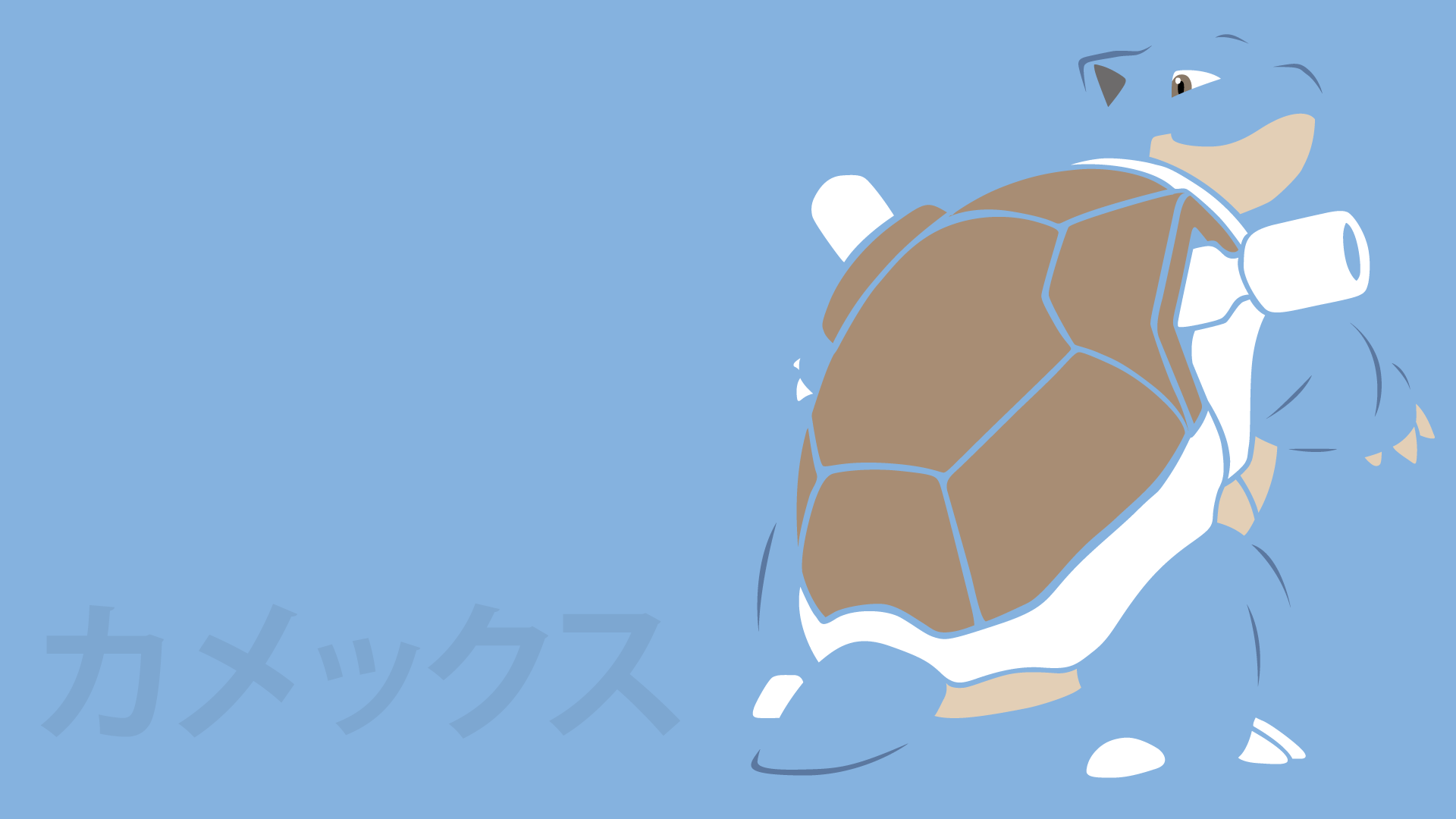blastoise by dannymybrother on deviantart