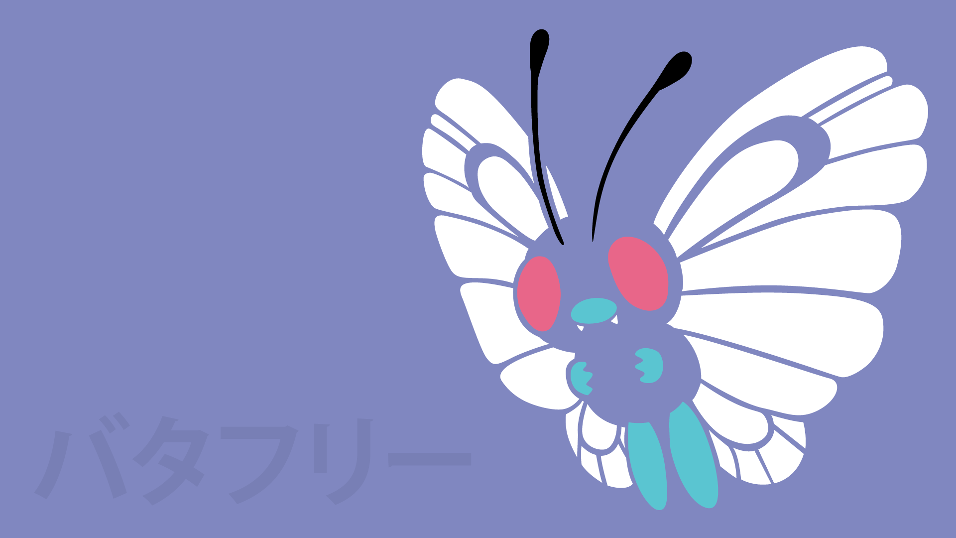 Butterfree by DannyMyBrother