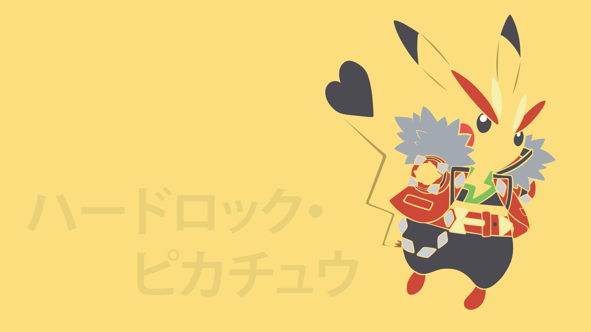 Pikachu Rock Star By Dannymybrother On Deviantart