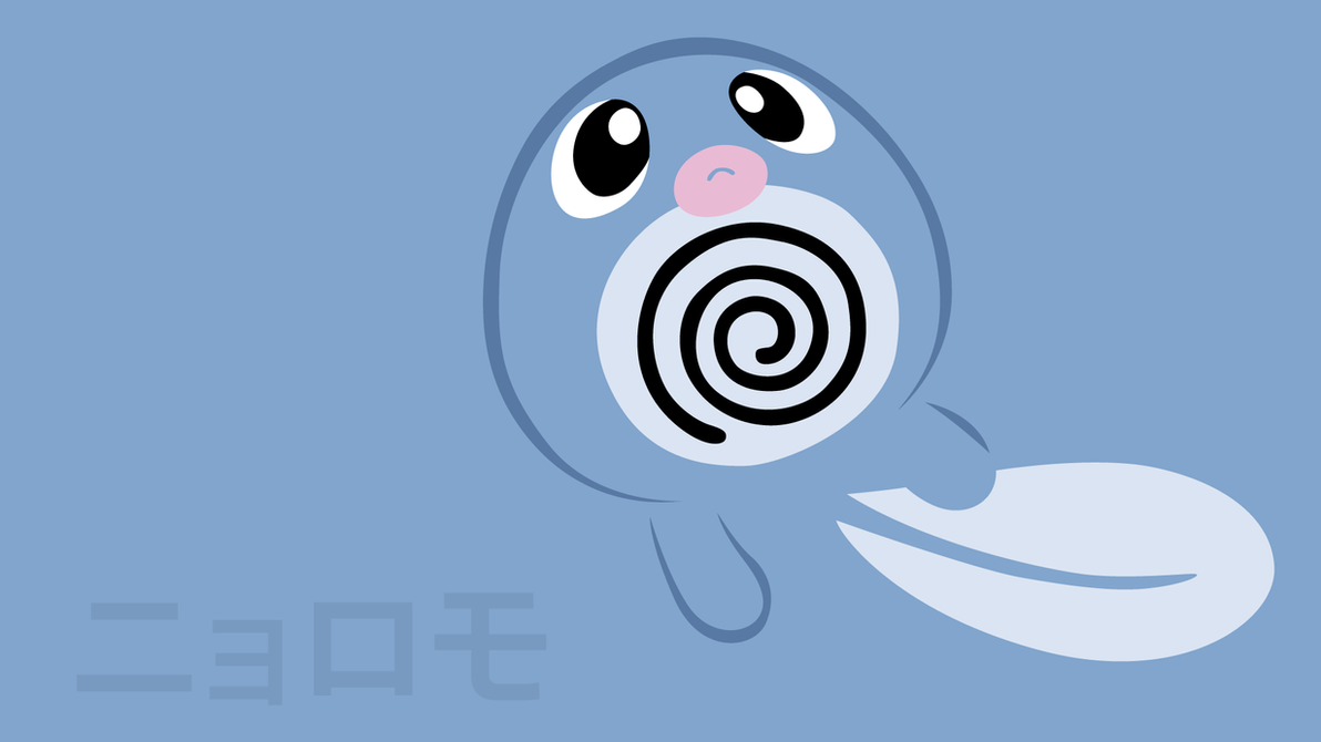 Poliwag By Dannymybrother On Deviantart
