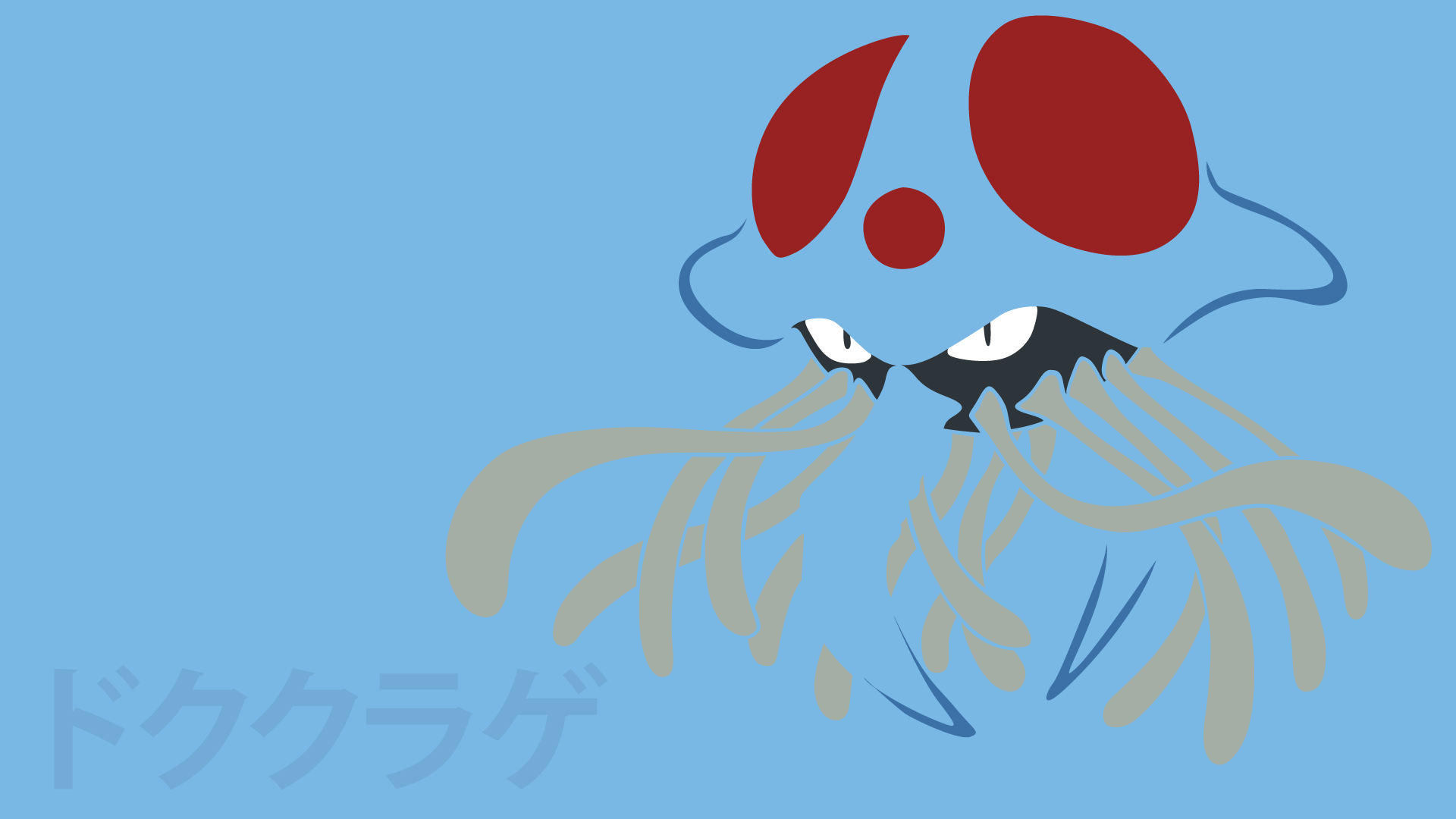 Pokemon Tentacruel Size Images