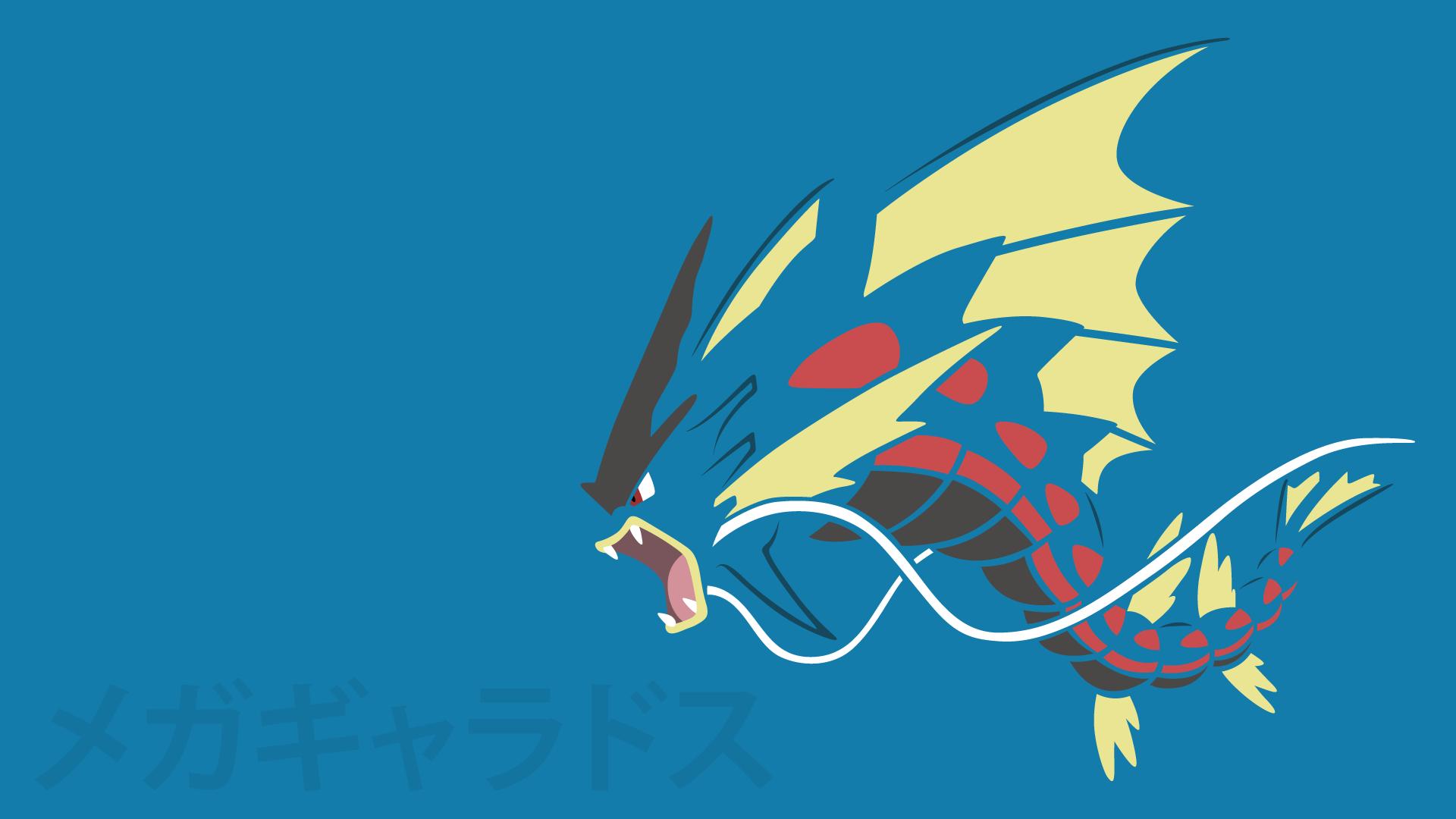 Pokemon Gyarados Mega Evolution Card Images   Pokemon Images