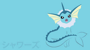 Vaporeon by DannyMyBrother