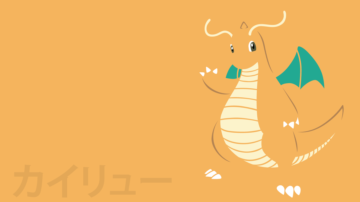 dragonite by dannymybrother on deviantart
