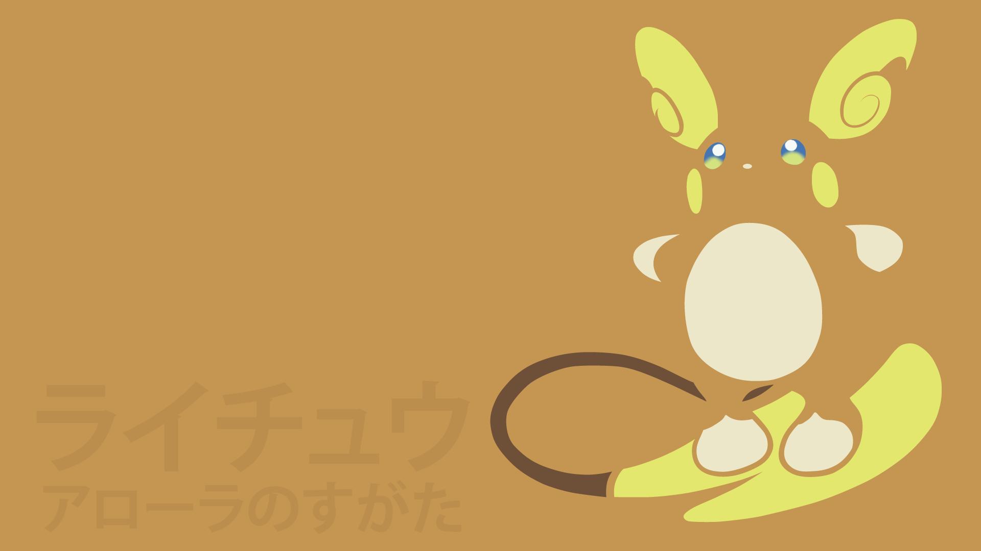 Pokemon Raichu Wallpaper Images
