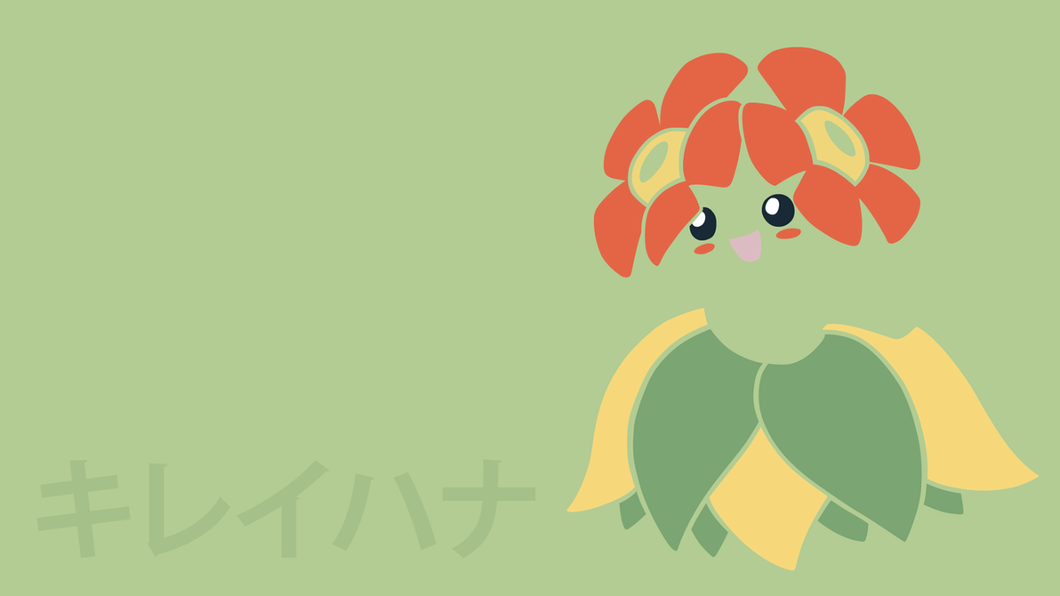 Bellossom by DannyMyBrother