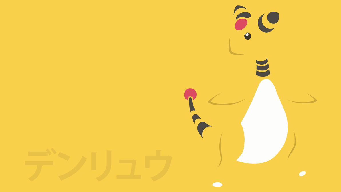 Ampharos by DannyMyBrother