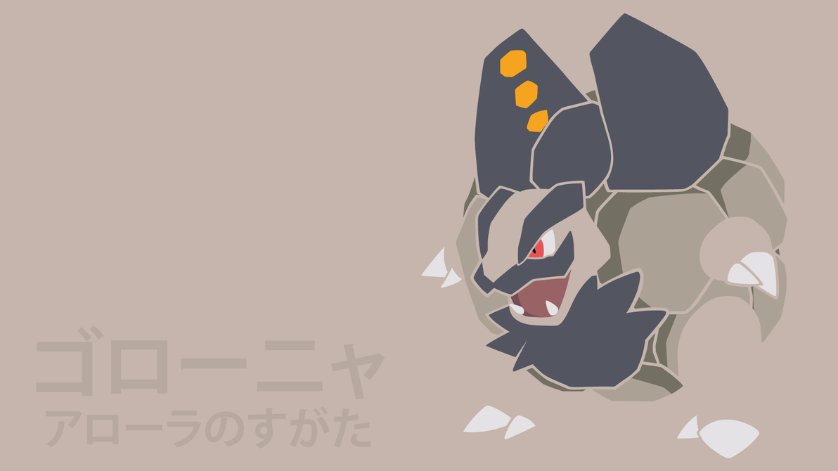 Alolan Golem By Dannymybrother On Deviantart