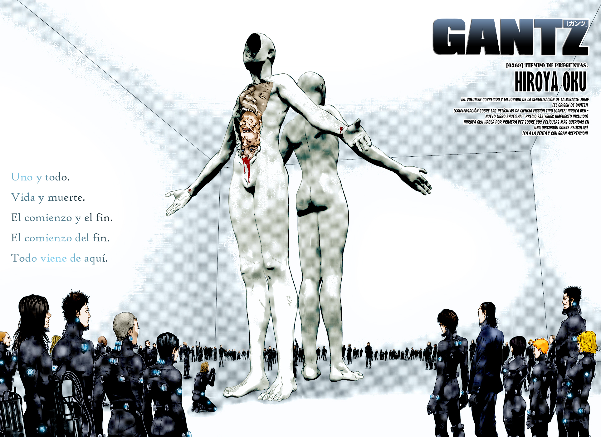 Gantz.1 Revelaciones Gantz_369_the_room_of_truth_by_brkheaven-d5es3cl