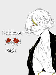 Gradeus from Noblesse by PiperOfGameln