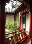 Chinese Garden Pavilion 2
