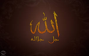 allah with typo by khirouboumaaraf