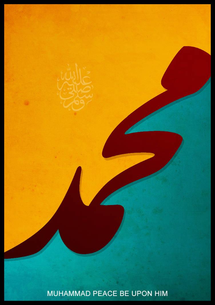 Muhammad peace be upon him by khirouboumaaraf