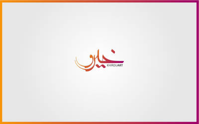 my new logo with arabic 1