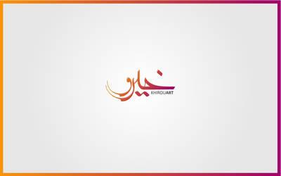 my new logo with arabic 1 by khirouboumaaraf