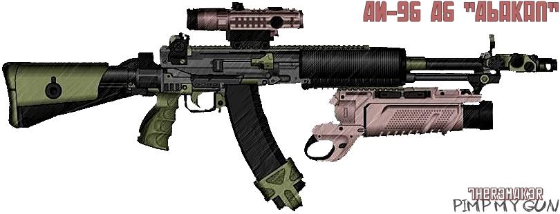 (№5) AN-95 A5 ''Abakan'' (pimp my gun) by TheR3MAK3R