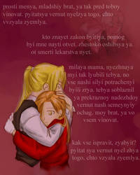 FMA: moy bratja by Scribbles02