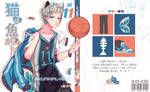 [CLOSED THANK YOU] Cat Love Fish Vol 11-Basket Boy by DAYLIO