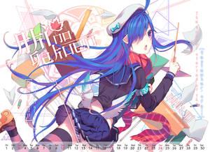 September Calendar :: Go Back To School