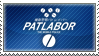 Patlabor Stamp 2 by Chrispynutt