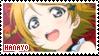 stamp - hanayo koizumi ur by choroxmatsu
