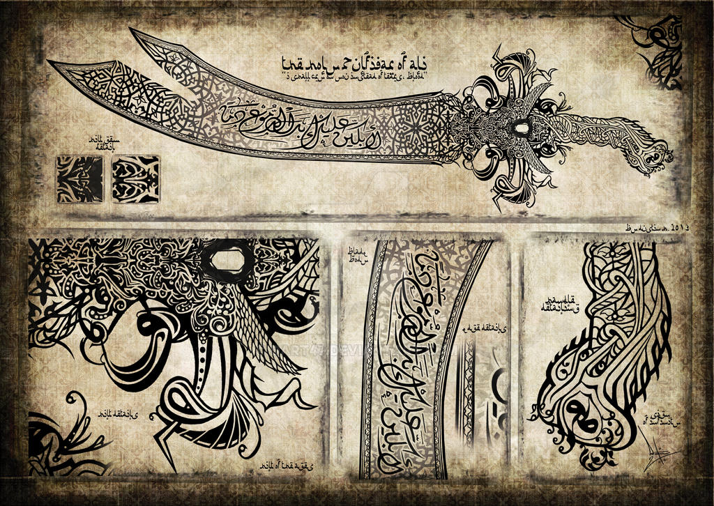 tattoo arabic sword of ali the zulfiqar by dart47 on deviantart. Black Bedroom Furniture Sets. Home Design Ideas