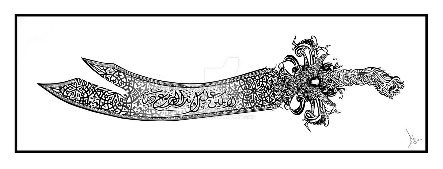 Zulfiqar Sword Mola Ali Islamic Hd Background: Tattoo: Sword Of Ali The Zulfiqar