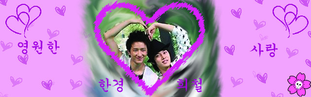 HanChul banner by Horimono