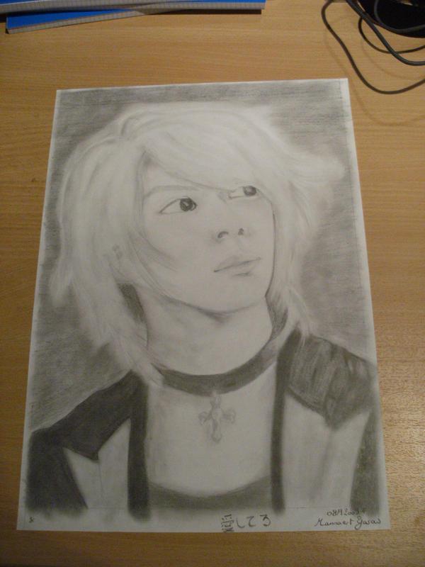 Heechul Portret by Horimono