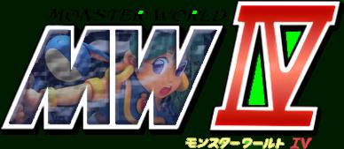 Monster World IV HD Logo