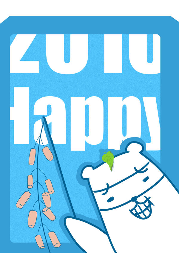 happy2010 by daomi