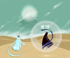 Bakumatsu Journey by GaialeiStrife