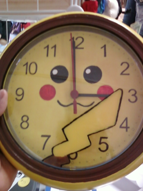 Pikachu Clock by cutiechibi
