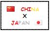 .: China x Japan Stamp by ChokorettoMilku