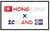 .: Hong Kong x Iceland Stamp by ChokorettoMilku