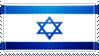 Israel Flag Stamp by ChokorettoMilku