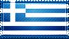 Greece Flag Stamp