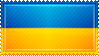 Ukraine Flag Stamp by ChokorettoMilku