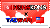 .: Hong Kong x Taiwan II Stamp by ChokorettoMilku