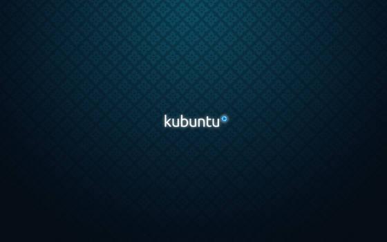 Kubuntu Lux Wallpaper by Hyarmenadan