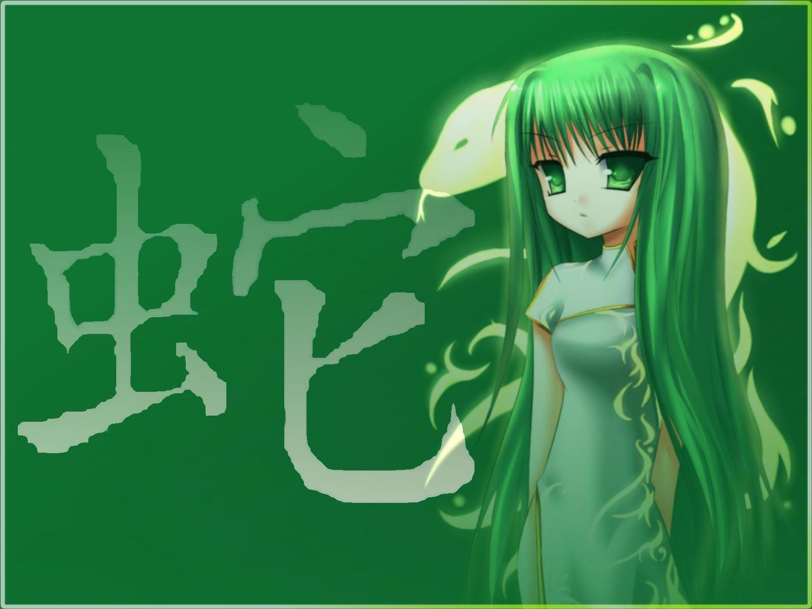 Chinese Zodiac Snake Anime
