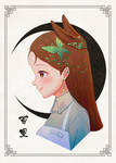 Bai Li
