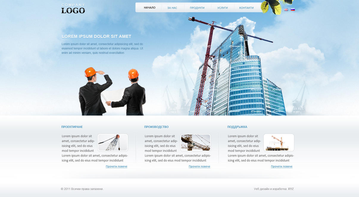 construction company Give your construction company a firm foundation for success with a novanym domain browse our construction company names list and build something great.