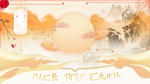 [PACK] PNG CHINESE #3 by AmbroserC
