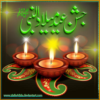 12 rabi ul awal by ziafaridzia on deviantart for 12 rabi ul awal decoration pictures