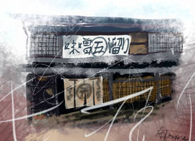 Takayama House