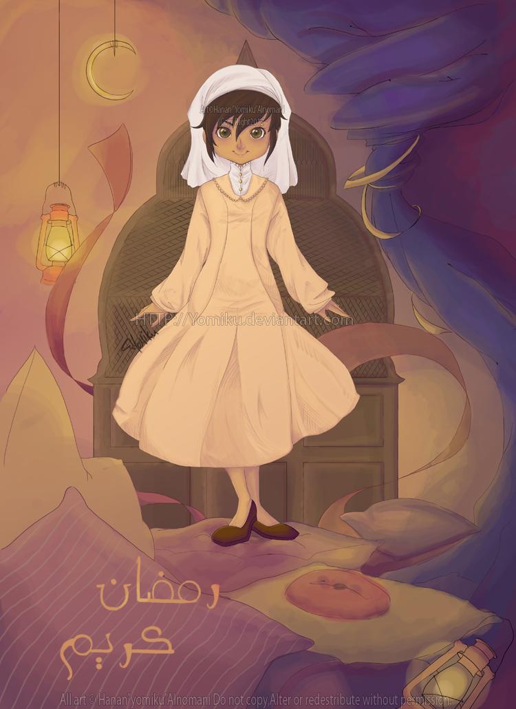 Ramadan Mubarak by yomiku