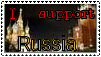 I support Russia stamp by veronica-the-fox
