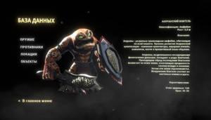 Game Menu 'Database' screen by ImmortalTartal