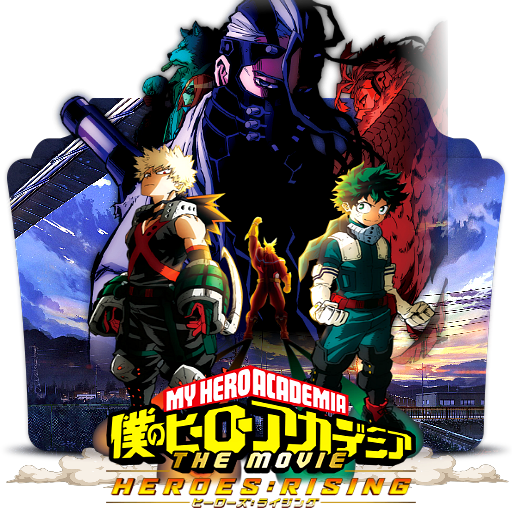 My Hero Academia Movie 2 Heroes Rising Folder Icon By Bodskih On Deviantart